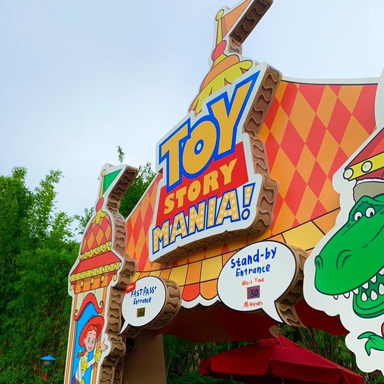 Toy Story Mania! at Hollywood Studios | Walt Disney World, FL
